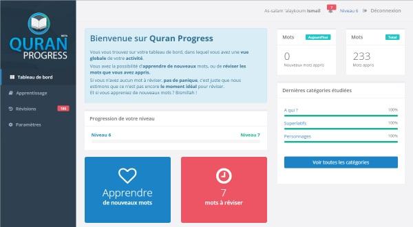 Apprendre le vocabulaire coranique avec Quran Progress