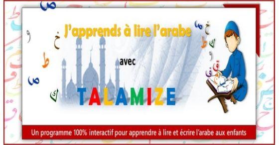 J'apprends l'arabe avec Talamize